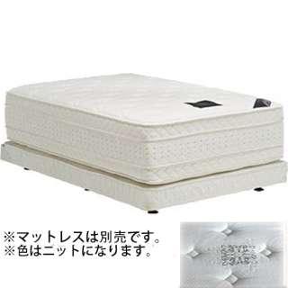 【フレームのみ】収納なし ホテルタイプボトム ロータイプ(シングルサイズ/ニット)