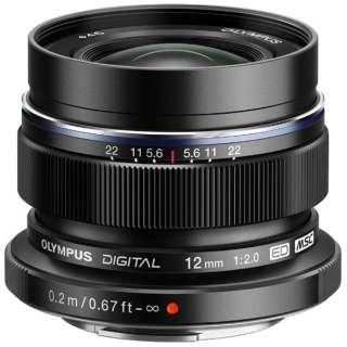 カメラレンズ ED 12mm F2.0 M.ZUIKO DIGITAL(ズイコーデジタル) ブラック [マイクロフォーサーズ /単焦点レンズ]