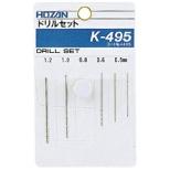 ドリルセット K5 (1セット7本)