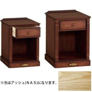 【ナイトテーブル】No.502(アッシュ(NAS))