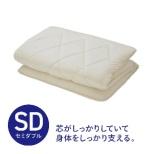 羊毛硬綿敷ふとん セミダブルサイズ(120×210cm/ナチュラル)【日本製】
