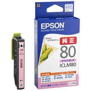 ICLM80 純正プリンターインク Colorio(EPSON) ライトマゼンタ