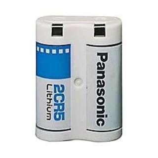 2CR-5W カメラ用電池 円筒形リチウム電池 [1本 /リチウム]