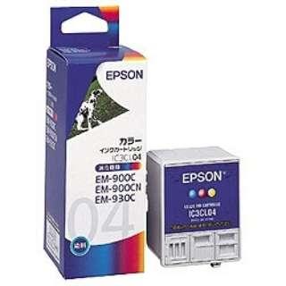 IC3CL04 純正プリンターインク ビジネスインクジェット(EPSON) カラー