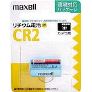 CR2.1BP カメラ用電池 [1本 /リチウム]