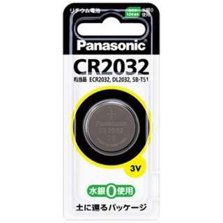CR2032P コイン型電池 [1本 /リチウム]