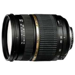 カメラレンズ SP AF28-75mm F/2.8 XR Di LD ASPHERICAL [IF] MACRO ブラック A09 [キヤノンEF /ズームレンズ]