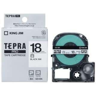 白ラベルテープ TEPRA(テプラ) PROシリーズ 白 SS18K [黒文字 /18mm幅]