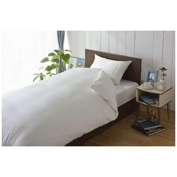 【掛ふとんカバー】80サテン シングルサイズ(綿100%/150×210cm/ホワイト)【日本製】