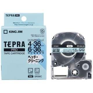 ヘッドクリーニングテープ(4~36mm幅対応) TEPRA(テプラ) PROシリーズ SR36C