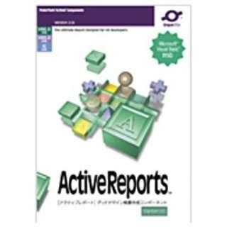 〔Win版〕 ActiveReports 2.0J Standard (アクティブレポート 2.0J Standard)