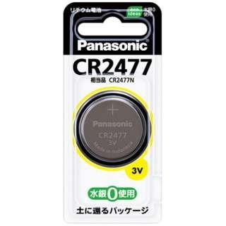 CR2477 コイン型電池 [1本 /リチウム]