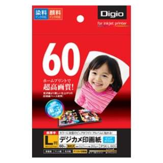 Digio デジカメ印画紙(超厚手L版・60枚) JPSK-L-60G