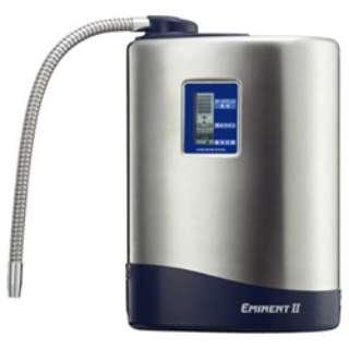 EM802-BL 据置型浄水器 Cleansui(クリンスイ) エミネント2