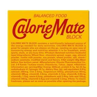 カロリーメイト ブロック チョコレート味(4ピース)