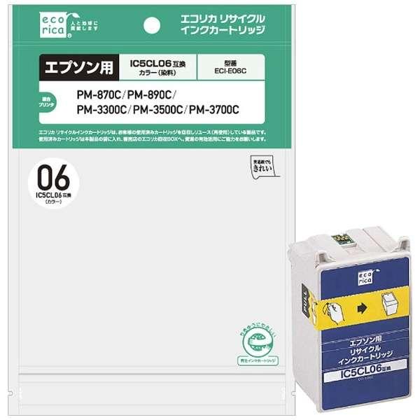 ECI-E06C 互換プリンターインク カラー