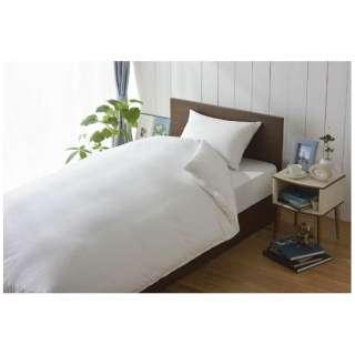 【敷ふとんカバー】スーピマ ダブルサイズ(綿100%/145×215cm/ホワイト)【日本製】