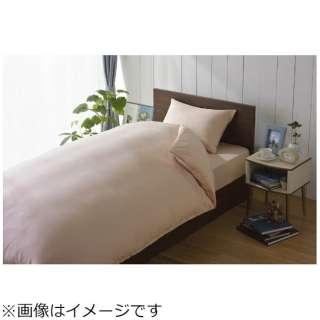 【ワンタッチシーツ】スーピマ シングルサイズ(綿100%/105×215cm/ピンク)【日本製】