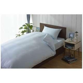 【フラットシーツ】スーピマ ベッド用(綿100%/180×275cm/ブルー)【日本製】