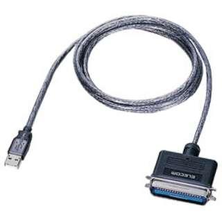 5.0m USBパラレル変換ケーブル 【A】⇔【パラレルプリンターケーブル】UC-P5GT