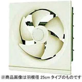 VFH-15H1 換気扇 [15cm]