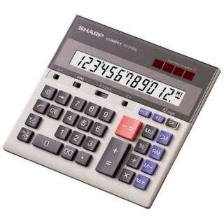 セミデスクタイプ電卓 コンペット CS-2130L [12桁]