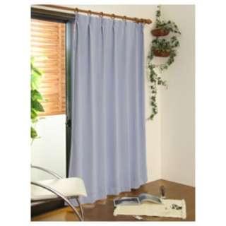 2枚組 遮光・防炎ドレープカーテン スキャット(100×200cm/ブルー)