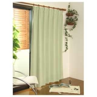 2枚組 遮光・防炎ドレープカーテン スキャット(100×200cm/グリーン)