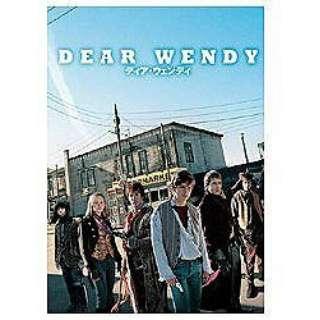 DEAR WENDY 【DVD】