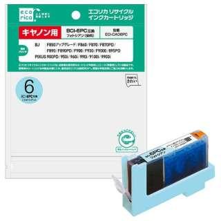 ECI-CA06PC 互換プリンターインク エコリカ フォトシアン