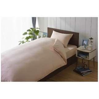 【敷ふとんカバー】スーピマ シングルサイズ(綿100%/105×215cm/ピンク)【日本製】