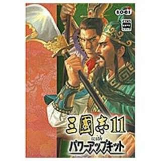 〔Win版〕 三國志 11 with パワーアップキット