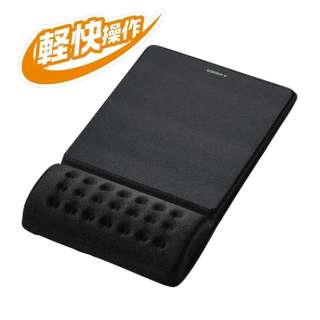 MP-096BK マウスパッド COMFY(カンフィー) ブラック