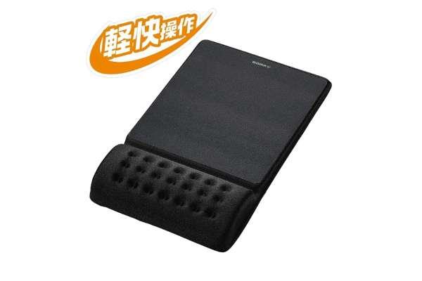 マウスパッドのおすすめ15選 エレコム「COMFY(カンフィー)」MP-096