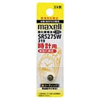 【酸化銀電池】時計用(1.55V) SR527SW-1BT-A【日本製】
