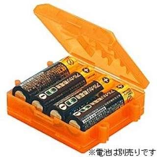 バッテリー & メディアケース (オレンジ) OR
