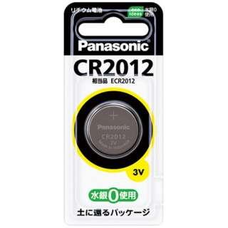 CR2012 コイン型電池 [1本 /リチウム]