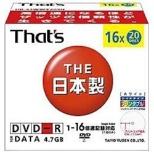 DR-47WWY20SN データ用DVD-R That's(ザッツ) [20枚 /4.7GB /インクジェットプリンター対応]
