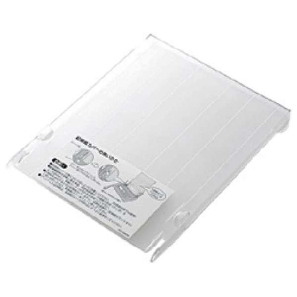 おたっくす用ファックス記録紙カバー KX-FAN600