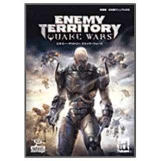 英語版】 Enemy Territory:Quake Wars (エネミー テリトリー ...