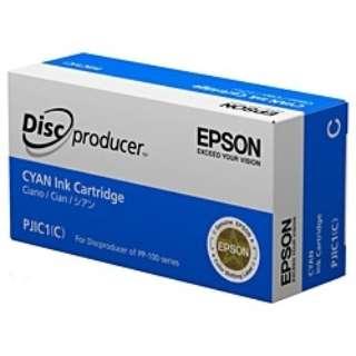 PJIC1C 純正プリンターインク ディスク デュプリケーター(EPSON) シアン