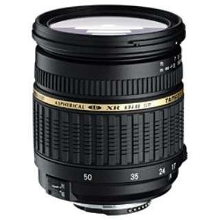カメラレンズ SP AF 17-50mm F/2.8 XR Di II LD Aspherical IF APS-C用 ブラック A16 [ニコンF /ズームレンズ]