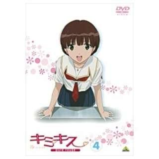 キミキス pure rouge 4【DVD】
