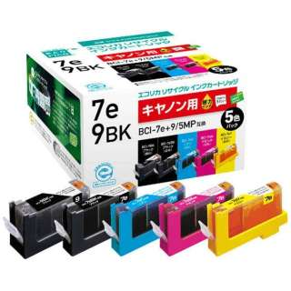 ECI-CAMP500/BOX 互換プリンターインク エコリカ 4色パック+9BK互換