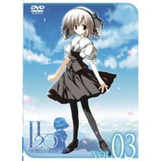 H2O ~FOOTPRINTS IN THE SAND~ 第3巻 限定版【DVD】