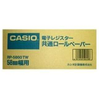 レジスター用 普通ロール紙 20個入り (幅58mm×外径60mm) RP-5860-TW