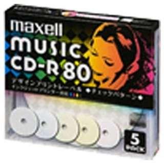 音楽用CD-R 80分/5枚【インクジェットプリンタ対応】【カラーミックス】 CDRA80PMIX.S1P5S