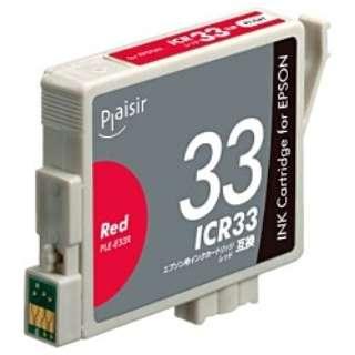 PLE-E33R 互換プリンターインク プレジール レッド