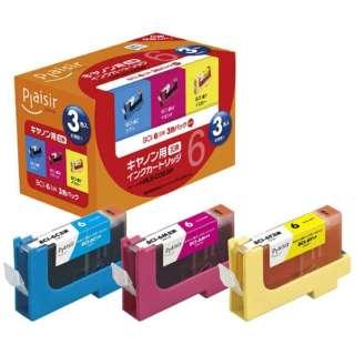 PLE-C063P 互換プリンターインク プレジール 3色