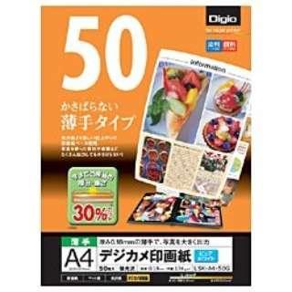 """Digio"" デジカメ印画紙 強光沢 (A4サイズ・50枚) LSK-A4-50G"